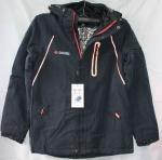 Мужские термо-куртки A-1-2