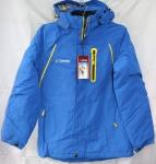 Мужские термо-куртки А-1-3