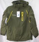 Мужские термо-куртки А-1-4