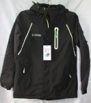Мужские термо-куртки А-1-5
