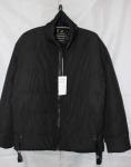 Мужская демисезонная куртка 8999-2