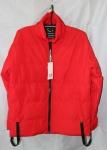 Мужская демисезонная куртка 8999-3
