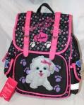 Школьный рюкзак 29-5