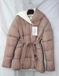 Женские демисезонные куртки 8100-2