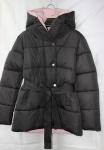 Женские демисезонные куртки 8100-5