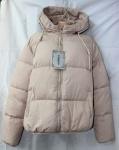 Женские демисезонные куртки 8265-1