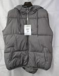 Женские демисезонные куртки 8265-3