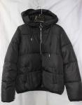 Женские демисезонные куртки 8265-4