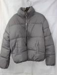 Женские демисезонные куртки 8262-1