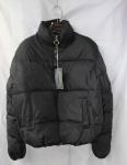 Женские демисезонные куртки 8262-2