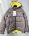 Женские демисезонные куртки 1926-2