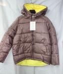 Женские демисезонные куртки 1926-6