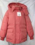 Женские демисезонные куртки 8818-1