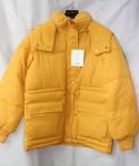 Женские демисезонные куртки 8818-3