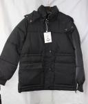 Женские демисезонные куртки 8818-6