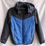 Мужская весенняя куртка 1357-2