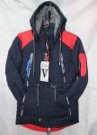 Детские демисезонные куртки Юниор 9-15 лет 0401-7