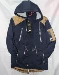 Детские демисезонные куртки Юниор 9-15 лет 0402-2