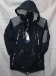 Детские демисезонные куртки Юниор 9-15 лет 0402-3