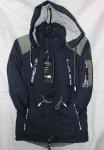 Детские демисезонные куртки Юниор 9-15 лет 0402-4