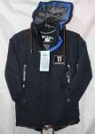 Детские демисезонные куртки Юниор 9-15 лет 0402-5