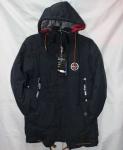 Детские демисезонные куртки Юниор 9-15 лет 0402-6