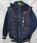 Детские демисезонные куртки трансформер 2-6 лет 0409-7