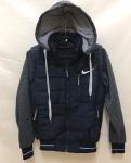 Детская демисезонные куртки 10-15 лет