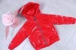 Детские демисезонные куртки р. 104-128 4546-3