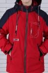 Детские демисезонные куртки р.40-48 C8206-3