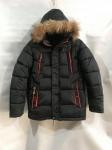 Зимняя детская куртка 10-15 лет S1520-6