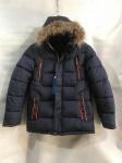 Зимняя детская куртка 10-15 лет S1520-7