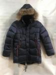 Зимняя детская куртка 10-15 лет S1520-8