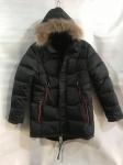 Зимняя детская куртка 10-15 лет S1530-1