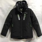 Зимняя детская куртка Юниор S0321-1