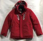 Зимняя детская куртка Юниор S0321-2