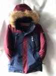 Зимняя детская куртка Юниор р.36-44 S1511-2