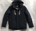 Зимняя детская куртка Юниор S0321-3