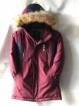Зимняя детская куртка Юниор р.36-44 S1511-4