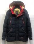 Зимняя детская куртка Юниор S0321-5