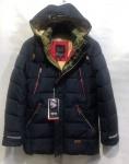 Зимняя детская куртка Юниор S0321-6
