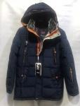 Зимняя детская куртка Юниор S0321-7
