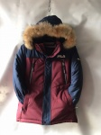 Зимняя детская куртка Юниор р.36-44 S1511-7