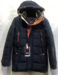 Зимняя детская куртка Юниор S0321-8