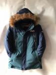 Зимняя детская куртка Юниор р.36-44 S1511-8