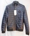 Мужская куртка кожзам 806-1