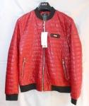 Мужская куртка кожзам 804-3