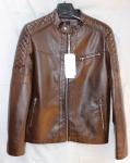 Мужская куртка кожзам 1821-2