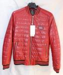 Мужская куртка кожзам 802-3