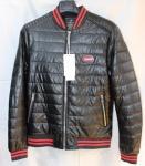Мужская куртка кожзам 802-4